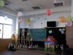 Дневният център за деца с увреждания, гр.Рудозем отбеляза международния ден на хората с увреждания (галерия)