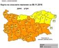 Оранжев код за опасно време е обявен за 20 области в страната
