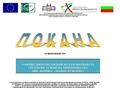 """Община Мадан кани на обществено обсъждане на разработваната стратегия за ВОМР на територията на МИГ """"Кичика"""""""