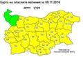 В 26 области на страната е обявен жълт код за потенциално опасно време