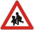 ОД на МВР – Смолян: 9 деца пострадаха на пътя през изминалата учебна година