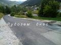 Мокри и хлъзгави на места са пътищата на територията на областта