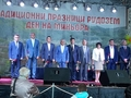 За Рудозем предстоят по-добри времена в резултат на инвестициите, които българското правителство е насочило към общината