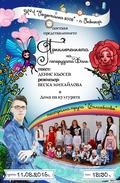 """Представлението """"Приключенията на пеперудата Фани"""" излиза на сцена в четвъртък"""