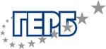 Поздрав за 1-ви ноември от общинската структура на ГЕРБ