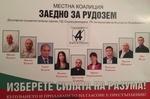 """Представяне на коалиция """"Заедно за Рудозем"""""""