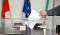 """Рудоземчаните в неравностойно положение ще могат да гласуват в избирателна секция на бул. """"България"""""""