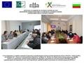 Обучения за местни лидери ще провеждат в общините Мадан и Рудозем