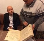 Районният мюфтия на Пловдив Ерсин Ахмед посети община Рудозем по покана на Ема Енева