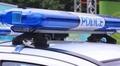 Полицаи откриха наркотици в жилище в Смолян, обитавано от 18-годишен мъж от Рудозем