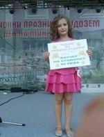 Община Рудозем откри своя талант за 2015 година